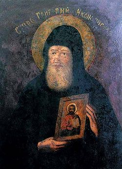 Saint Gregory Iconpainter.jpg