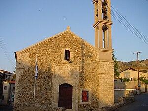 Evrychou - The church of Saint Marina built in 1872