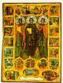 Saints Akakius. Euthymius and Ignatius.jpg