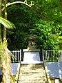 Saipan Katori Shrine7.JPG