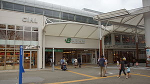 Sakuragichō Station - Image: Sakuragicho Station north east entrance 20140831