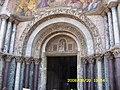 San Marco, 30100 Venice, Italy - panoramio - Александр Пахомов (9).jpg