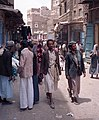 Sana'a people.jpg