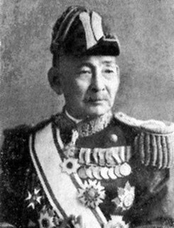 Satō Tetsutarō Japanese politician