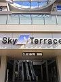 Sayamashi Station - SkyTerrace.jpg