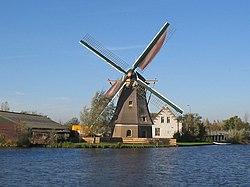 Schipluiden molen.jpg