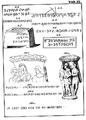 Schrift-Denkmale der Slawen (Wolanski)-9.png