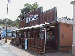 Scotts Mills Market, a Scotts_Mills
