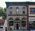 Scriver Building 2.jpg