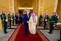 Secretary Kerry Walks with Foreign Minister al-Jubeir (31345942750).jpg