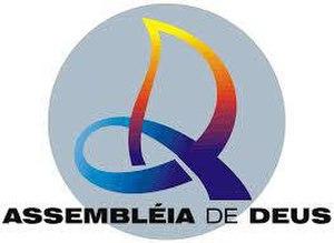 Assembleias de Deus - Image: Segunda Logo do Site