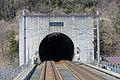Seikan Tunnel entrance - dual-gauge track.jpg