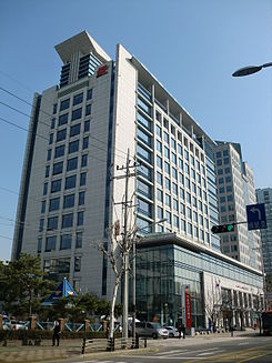 Seoul Gangnam Post office.JPG