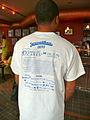 Servathon DC 2012 t-shirt.jpg