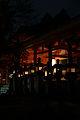 Setsubun Mantoro Festival 20150203 11.jpg