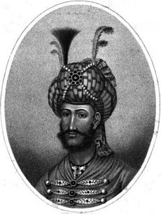 Shah Tahmasp by Charles Heath.jpg
