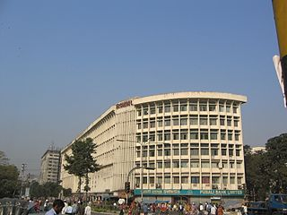 A block of BSMMU in Dhaka