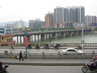 Shaoguan Prefecture-level city in Guangdong, Peoples Republic of China