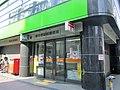 Shin-Nakano Ekimae Post office.jpg