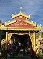 Shin Pin Ka Yu Pagoda.jpg
