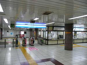 Shin-Sakuradai Station - Image: Shinsakuradai Sta Gate
