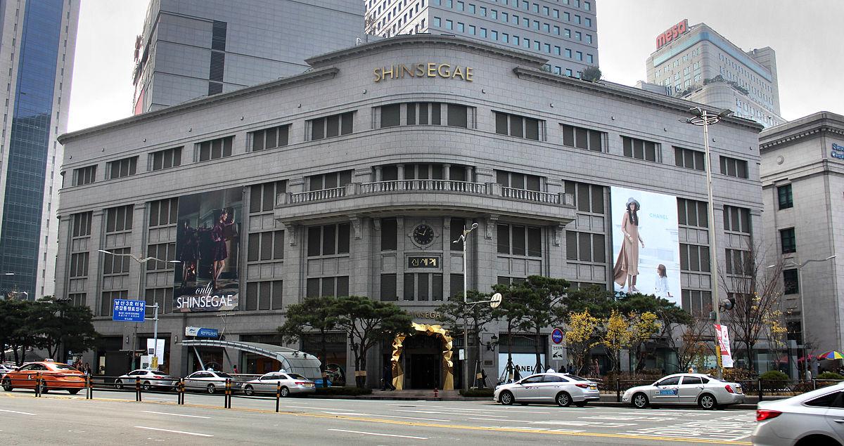 shinsegae department seoul dept 백화점 신세계 wikipedia korea asia
