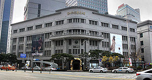 Shinsegae - Main store in Seoul
