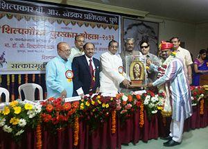 Pramod Kamble - Shilpgaurav Puraskar – 2013 was awarded to Pramod Kamble