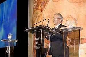 Shoichiro Toyoda - Image: Shoichiro Toyoda wins Woodrow Wilson Award