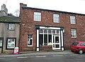 Shop front, Armathwaite - geograph.org.uk - 1158613.jpg