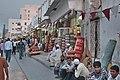 Shops at Souq Najada.jpg