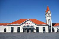 Shuangcheng North Railway Station.jpg