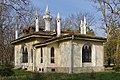 Simferopol 04-14 img26 Botanical Garden.jpg