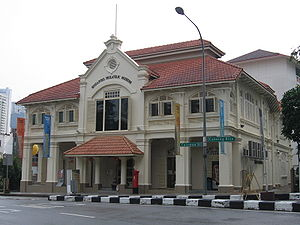 Singapore Philatelic Museum - Wikipedia, the free encyclopedia