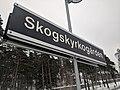 Skogskyrkogården T-bana 20180310 094750 02.jpg