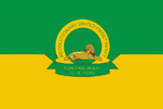 Revolutionary United Front Rebel army and political party in Sierra Leone