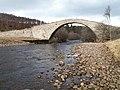 Sluggan Bridge from the south - geograph.org.uk - 142814.jpg