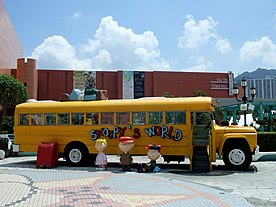 Snoopy's World at New Town Plaza in Hong Kong (Yellow School Bus).JPG