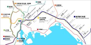 Sōbu Line (Rapid) - Image: Sobu Rapid Line Stations