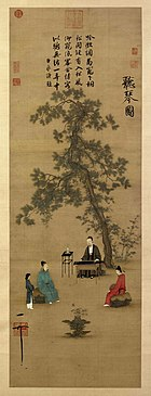 Listening to the Qin, by Huizong, 11th century; playing the musical instrument of the qin was one of the leisurely pursuits of the scholar-official.