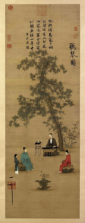"Guqin - The famous painting ""Ting Qin Tu"" (Listening to the Qin), by the Song emperor Huizong (1082–1135)"