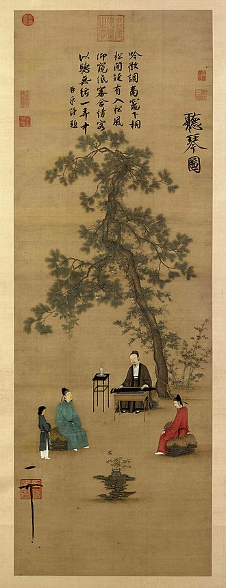 "Song poetry - Song Huizong's ""Listening to the Qin""."