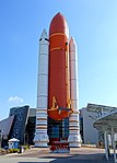 Space Shuttle Atlantis replica tank and boosters - Kennedy Space Center - Cape Canaveral, Florida - DSC02359.jpg