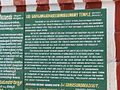 Sri Gavigangadhareshwara Swami Temple Information 5-11-2008 11-48-38 AM.JPG