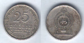 Sri Lanka 25 cents.JPG