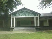 Sri Lohit High School.jpg