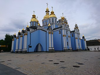 St. Michael's Cathedral in Kiev.jpg