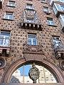 Stalinist architecture building, Kiev 01.jpg