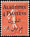 Stamp Alaouites 1925 4pi.jpg