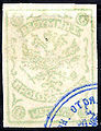 Stamp Russian mail on Crete.2release.jpg